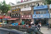 黄埔重庆北路商铺出租 租金低 适合小吃夫妻店