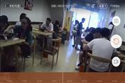 青羊区 三医院 快餐面店餐饮店转让(通气)