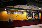 青浦国家会展中心旺铺 日流过万 可重餐饮