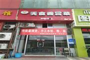 琅东客运站120平盈利旺铺低价转让 (转让)