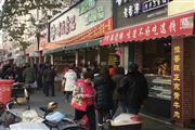 黄浦区重庆北路沿街旺铺,人民广场商圈,大房东直租!