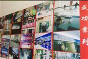 汉阳王家湾广告店