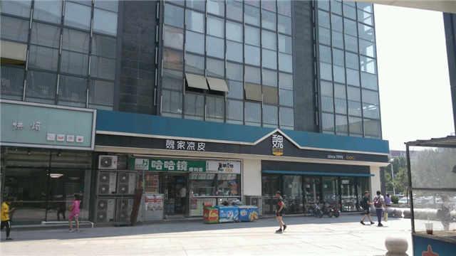 河东万达商业广场临街商铺出租