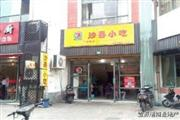 北京日营2000左右的沙县小吃店转让