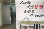 王家湾J出口100米外卖店转让,租金便宜。
