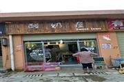 白云商学院九龙美食城商业街商铺转让