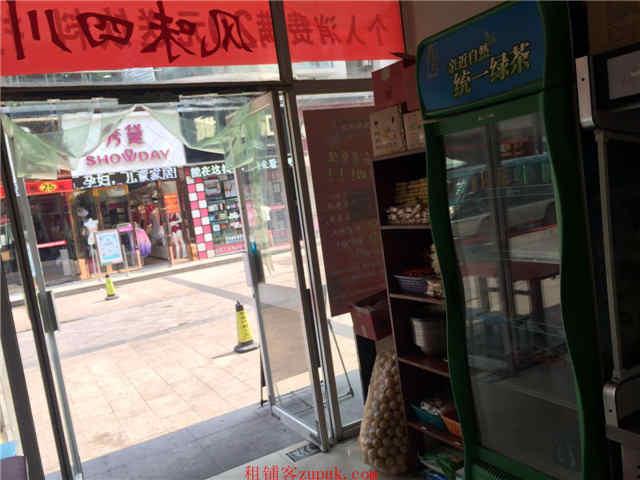 苏州园区葑谊街东环家乐福2幢三层在营店铺转让