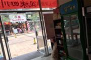 苏州园区葑谊街东环家乐福2幢一楼在营店铺转让
