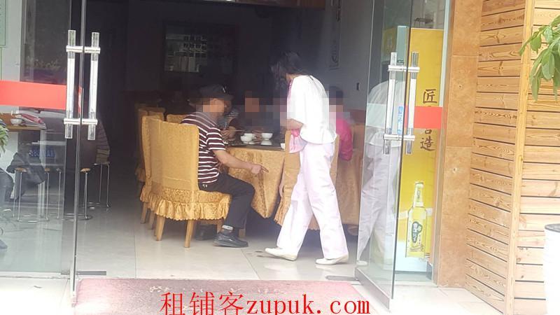 新添寨北衙路盈利餐饮店转让
