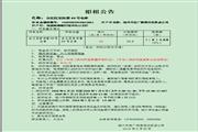 台江区安庆里49号仓库
