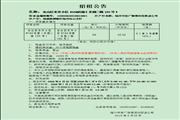 仓山区东升小区B16#店面(东园二路103号)