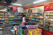 藏龙岛粟庙社区内芙蓉兴盛超市低价优转