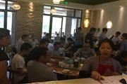 成华区地铁口+写字楼+万人小区旁 中餐馆转让