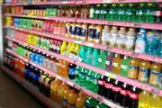 芙蓉兴盛超市低价转让