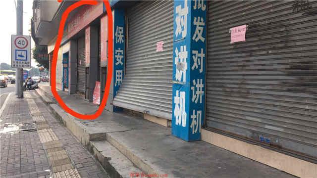 渝北回兴商业街旺铺水电气三通转让