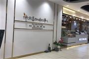 成华区 永辉超市 奶茶甜品店 整体转让!