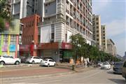 (出租) 千户单身公寓出口转角位,旁边大型幼儿园,消费水平高