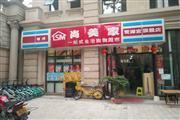 温江 万春镇 小区门口 超市转让