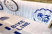 北外滩 永久自行车咖啡馆 整体转让