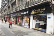 步行街公交车站21m2冷饮店低价急转