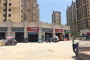 中铁城三期门口店面