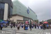 吴中木渎红星国际生活广场底楼临街商铺转让