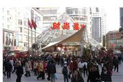 杨浦五角场重餐饮旺铺,临街门面,写字楼环绕,客流大