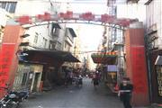 横琴城中村店铺,可做商业街生意的,只允许开便利店