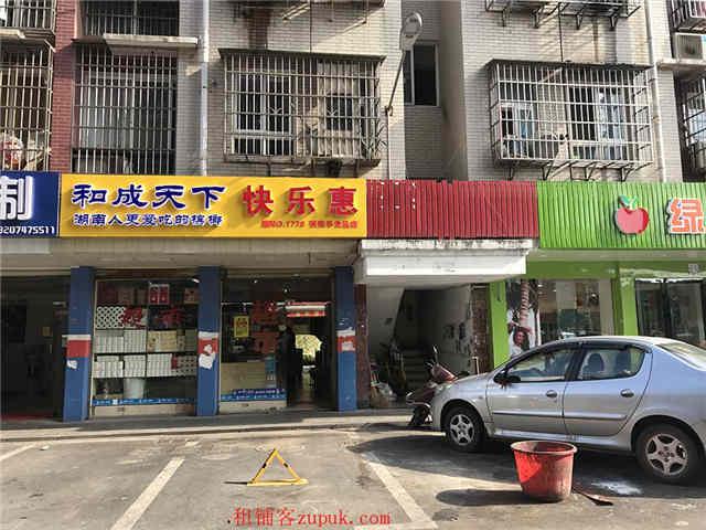 成熟社区临街60㎡超市优价转让(带团购和彩票代销)