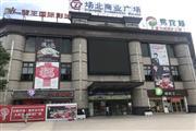场北商业广场直招超市3300平方
