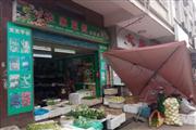 马湖商业街生鲜店蔬菜店转让