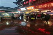 杨浦区三星路早点小吃沿街门面 租金4200 业态不限
