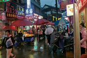 杨浦三星路沿街门面 业态不限 租金4200