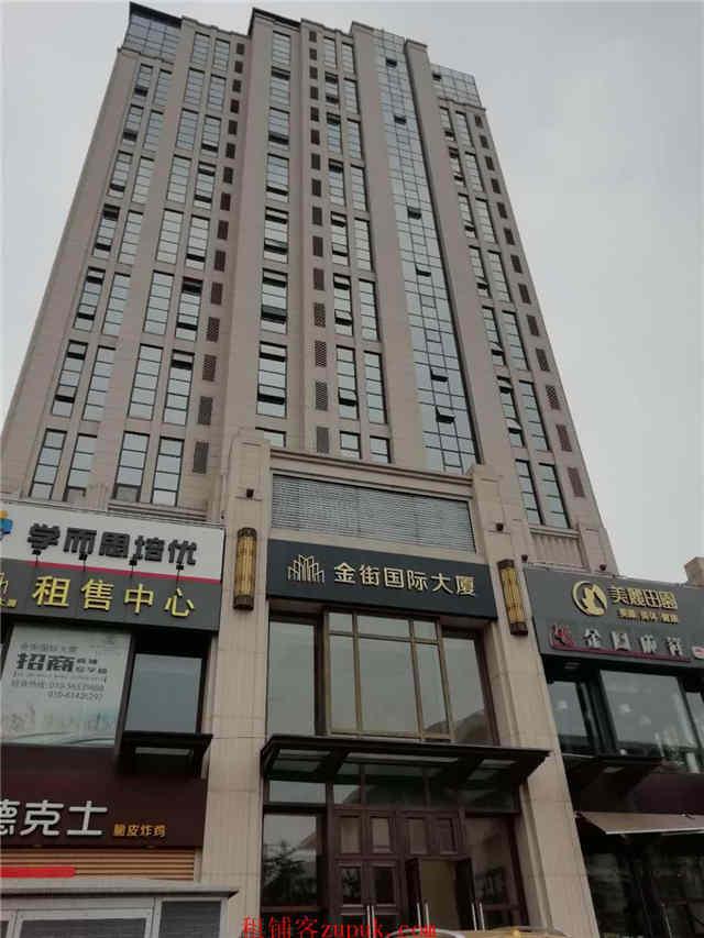顺义城区 金街国际大厦 一层底商