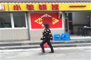 南京程阁老巷门面房出租