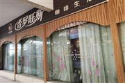 川师大门口咖啡奶茶酒吧餐饮店转让!