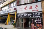 四新北路社区临街98平米餐饮门面转让
