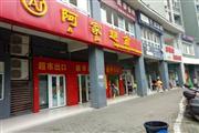 九龙坡民安华福广场母婴用品旺铺转让