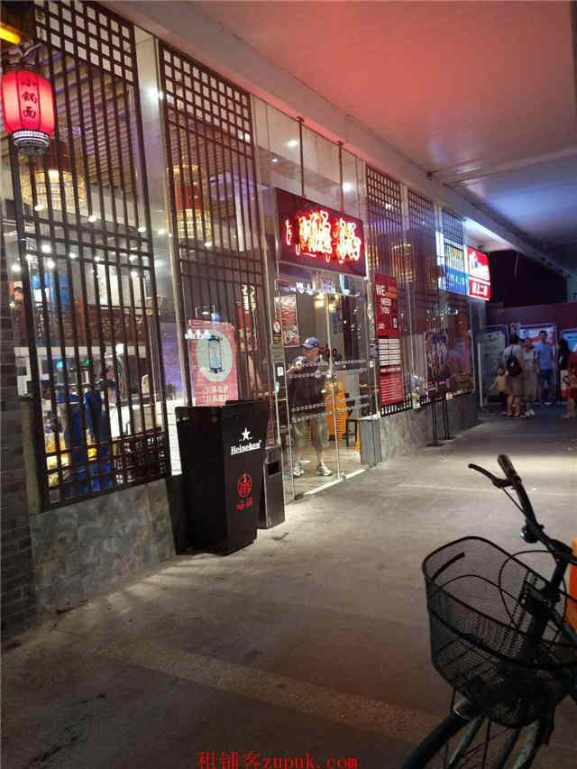 静安万航渡路沿街商铺适合奶茶熟食小吃 门宽4米 房东直租