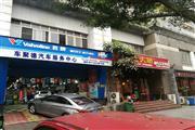 杨家坪核心商圈 旺铺低租金  时不再来