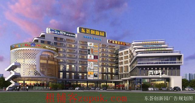 番禺广场 地铁口旁450方写字楼出租 欢迎贸易公司进驻