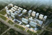 中国人工智能小镇1层商铺出租