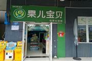 九龙坡周边广场母婴旺铺店转让