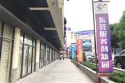 番禺广场 公园旁63方临街门面出租 欢迎轻餐饮进驻
