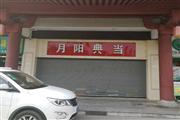 大雁塔南广场沿街商铺招租