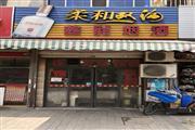 南环西路24号大龙港菜场沿街店铺纯一楼58平方