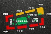 中国人工智能小镇15号楼2层