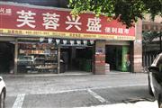 九龙坡小区门口第一家便利店转让、合作