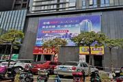 丰泽SOHO 709平商铺出售 出租 三大商圈包围 一平低至3.6W~3.8W