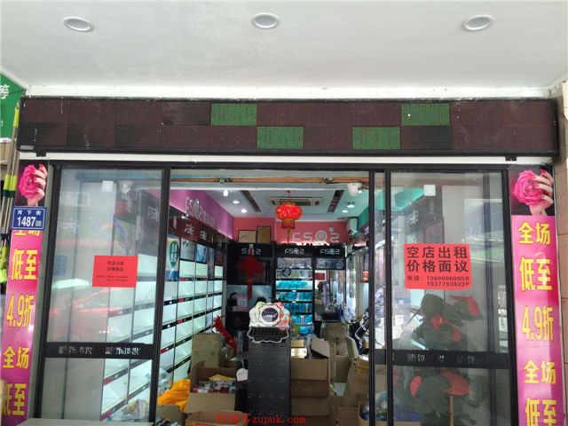 【空店急租】長乐吴航河下街沿街店面